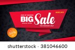 sale banner template design | Shutterstock .eps vector #381046600