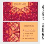 vector decorative visiting card.... | Shutterstock .eps vector #381080683