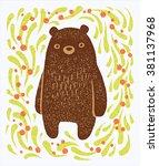 funny bear | Shutterstock .eps vector #381137968
