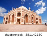 humayun's tomb   one of the... | Shutterstock . vector #381142180