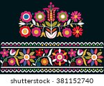 folk slovak ornaments | Shutterstock .eps vector #381152740