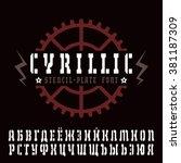 cyrillic stencil plate serif...   Shutterstock .eps vector #381187309