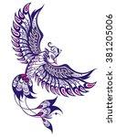 phoenix | Shutterstock .eps vector #381205006