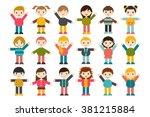 big set of different cartoon... | Shutterstock .eps vector #381215884