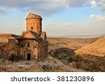 ani ruins  ani is a ruined and...   Shutterstock . vector #381230896