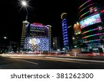 Seoul Korea. October 2014. A...