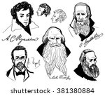 big set with hand drawing... | Shutterstock .eps vector #381380884