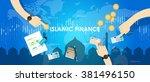 islamic finance economy islam... | Shutterstock .eps vector #381496150