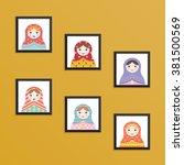russian nesting dolls set of... | Shutterstock .eps vector #381500569