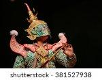 khon performances   Shutterstock . vector #381527938