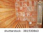 dry salt sauna. an infrared... | Shutterstock . vector #381530863
