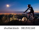 Athlete Cyclist With Mountain...