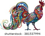 bright cockerel | Shutterstock .eps vector #381537994