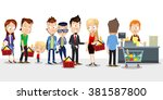 vector cartoon illustration of... | Shutterstock .eps vector #381587800