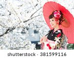 asian woman wearing traditional ... | Shutterstock . vector #381599116