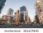 tokyo  japan  january 8  2016 ... | Shutterstock . vector #381619840