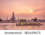 wat arun  temple of dawn ... | Shutterstock . vector #381639673