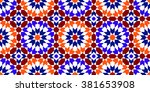 moroccan pattern. mosaic tiles. ... | Shutterstock .eps vector #381653908