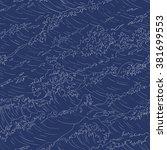japanese seamless  wave... | Shutterstock .eps vector #381699553