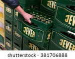 Small photo of GERMANY - DECEMBER 21, 2015: Jever beer crates in a Hypermarket. Jever is a beer brand of Jever Frisian Brewery. Several German beers have been recently discredited because of poison residues in beer