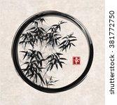 bamboo trees in black enso zen... | Shutterstock .eps vector #381772750
