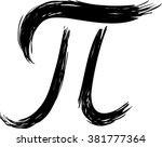 pi symbol | Shutterstock .eps vector #381777364