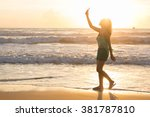 woman travel enjoy take a photo ... | Shutterstock . vector #381787810