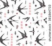bird pattern. japanese...   Shutterstock .eps vector #381864733