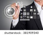 teamwork. | Shutterstock . vector #381909340