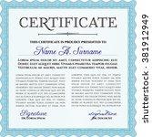 certificate of achievement.... | Shutterstock .eps vector #381912949