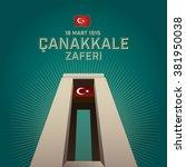 republic of turkey national...   Shutterstock .eps vector #381950038