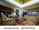 luxury lobby interior. | Shutterstock . vector #381965026