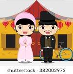 wedding invitation   Shutterstock .eps vector #382002973