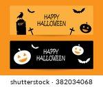 simple happy halloween card... | Shutterstock .eps vector #382034068