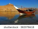 Dhow In Sur  Oman  Arabian...