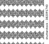 ethnic boho seamless pattern.... | Shutterstock .eps vector #382091740