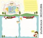 Kids Menu. Blank Brochure With...