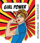 girl power  the factory girl... | Shutterstock .eps vector #382165510