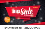 sale banner template design | Shutterstock .eps vector #382204933