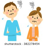 young couple trouble | Shutterstock . vector #382278454