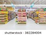 trat  thailand   january 22 ... | Shutterstock . vector #382284004