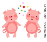 illustration of cute pigs in...   Shutterstock . vector #382340254