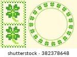 green serviette in spring color ... | Shutterstock .eps vector #382378648