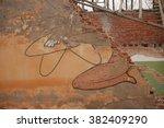 soviet ruins | Shutterstock . vector #382409290
