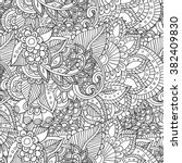 hand drawn artistic ethnic... | Shutterstock .eps vector #382409830