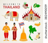 thailand icon set. isolated... | Shutterstock .eps vector #382490059