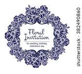 vintage delicate invitation... | Shutterstock .eps vector #382490860