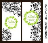 vintage delicate invitation... | Shutterstock .eps vector #382490890