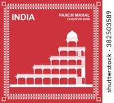 panch mahal  fatehpur sikri ... | Shutterstock .eps vector #382503589
