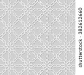 Vector Damask Seamless 3d Pape...